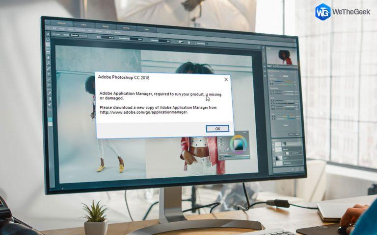 Adobe Application Manager отсутствует или поврежден