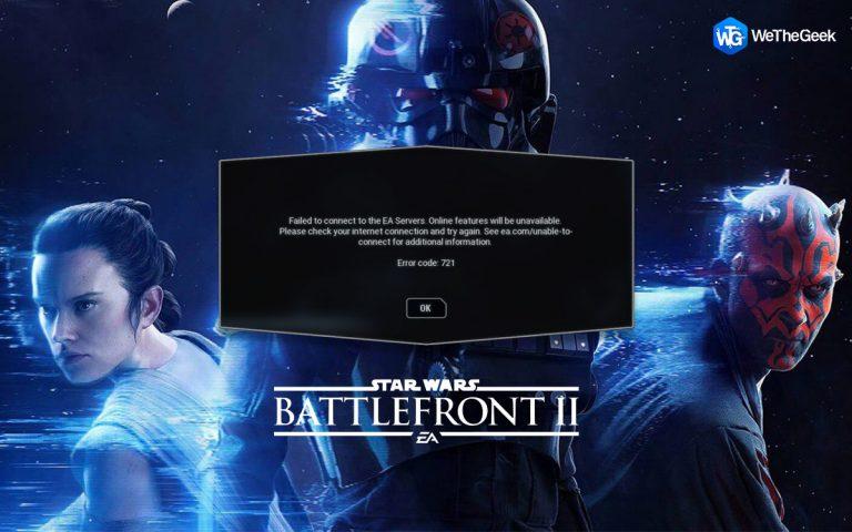 Как решить, что Star Wars Battlefront 2 не может подключиться к серверам EA