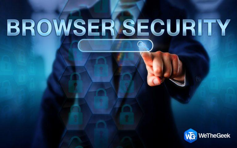 Браузеры с защитой от отслеживания для защиты вашей конфиденциальности