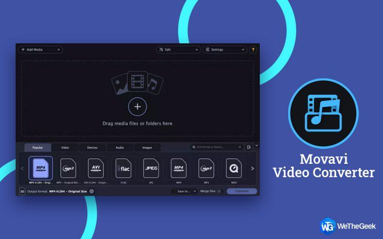 Обзор видеокомпрессора Movavi — лучшие способы уменьшить размер видео