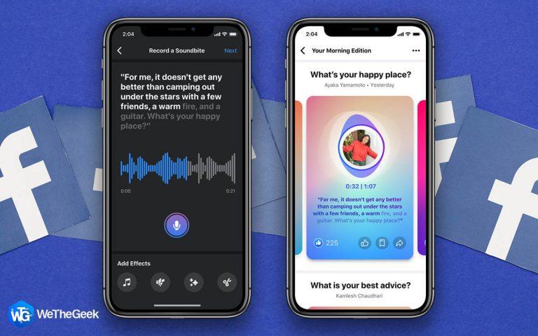 Аудиозалы, саундбайты, подкасты и интеграция со Spotify