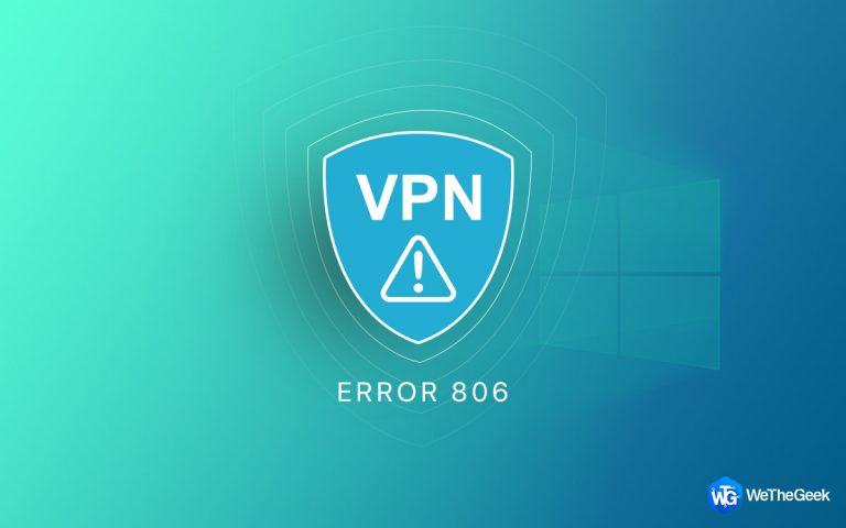 Как исправить ошибку VPN 806 в Windows 10 (обновлено)