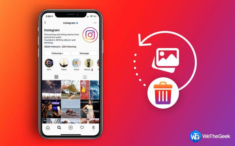 Как восстановить удаленные фотографии из Instagram (обновлено 2021 г.)