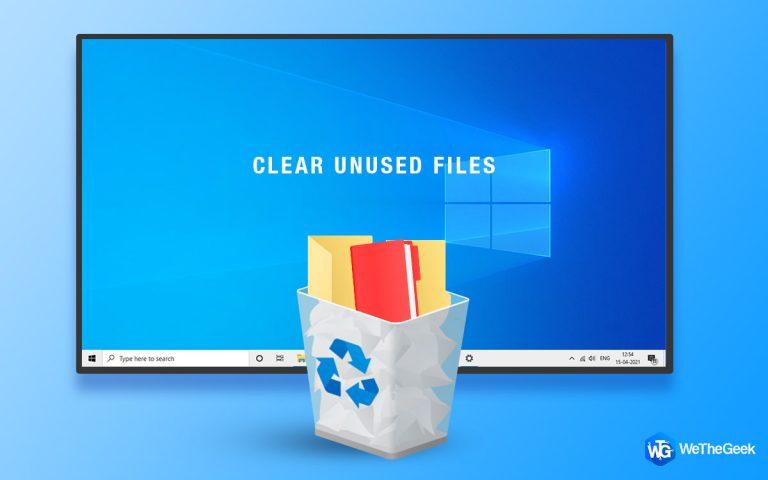 Как очистить неиспользуемые файлы на ПК