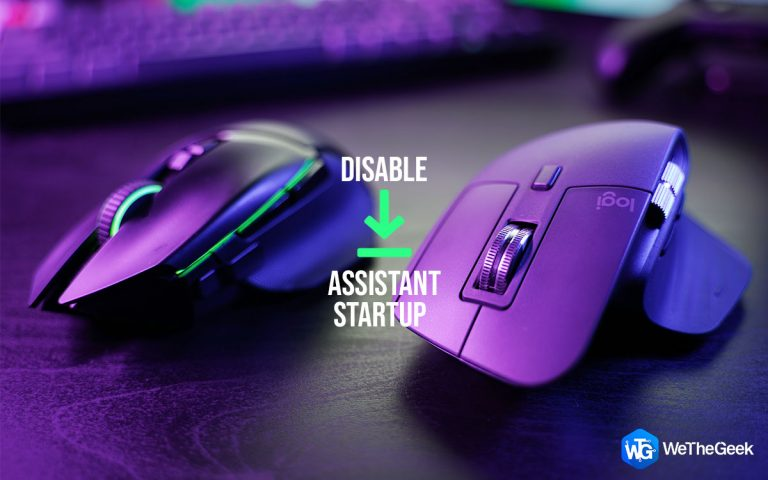 Как отключить запуск Logitech Download Assistant