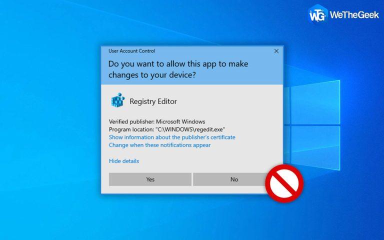 Как отключить UAC в Windows 10?  (4 способа)