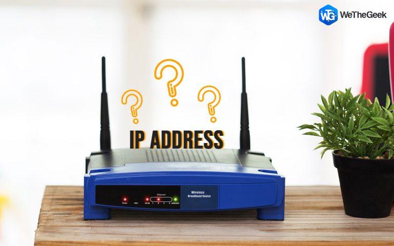 Как узнать IP-адрес вашего маршрутизатора на любом устройстве?