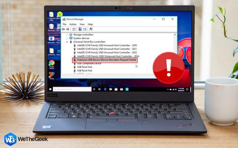 Как исправить ошибку запроса дескриптора устройства (неизвестное USB-устройство) в Windows 10