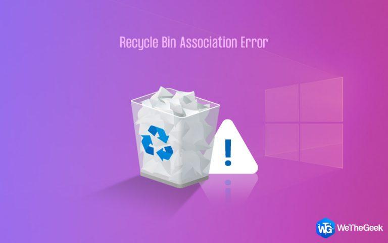 Как исправить ошибку ассоциации корзины в Windows 10