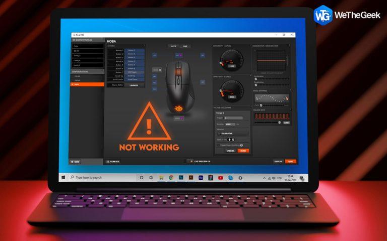 Как исправить ошибку SteelSeries Engine 3, не работающую в Windows 10?