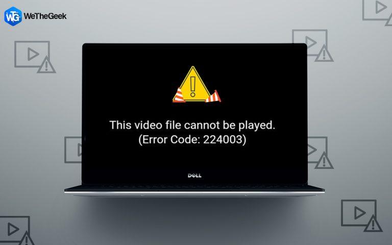 Ошибка воспроизведения видеофайла