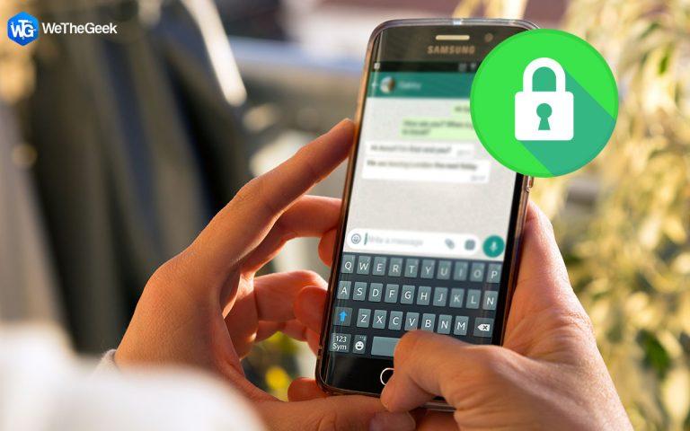Как скрыть или заблокировать чаты в WhatsApp без их архивирования