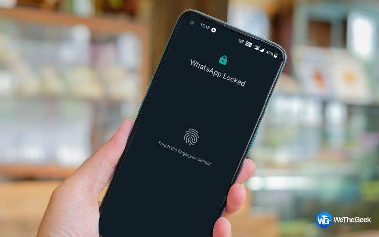 Как настроить блокировку отпечатков пальцев в WhatsApp