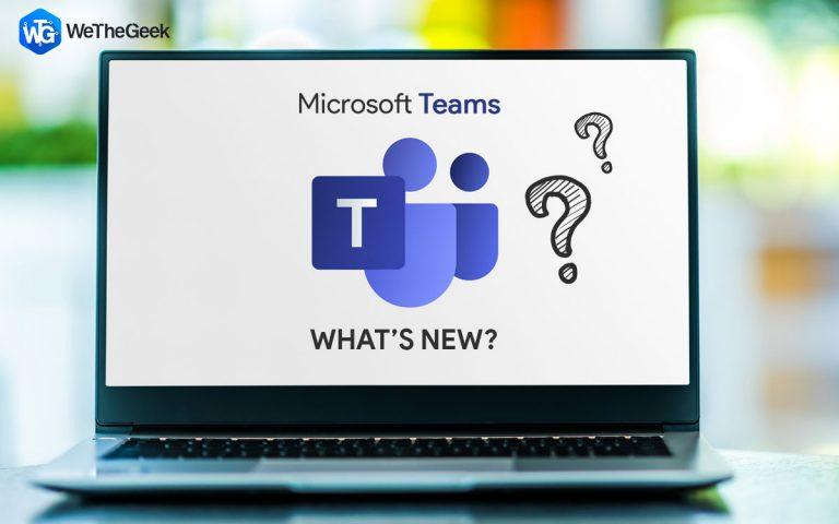 Microsoft Teams скоро запустит новые функции