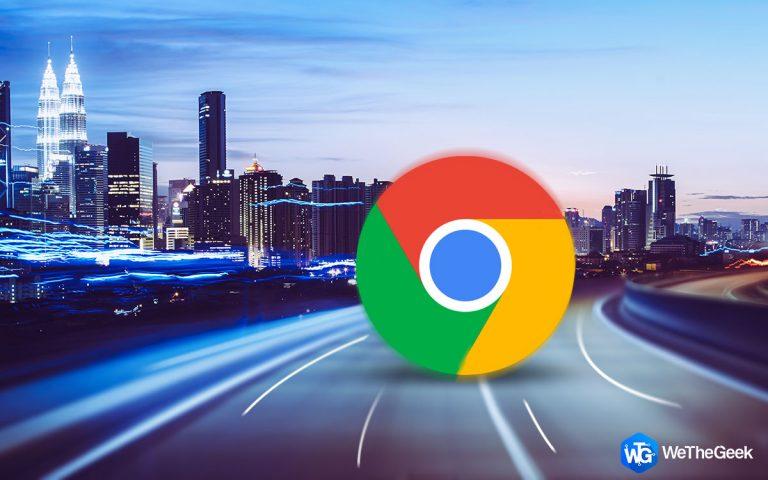Google Chrome стал быстрее и безопаснее с новым крупным обновлением