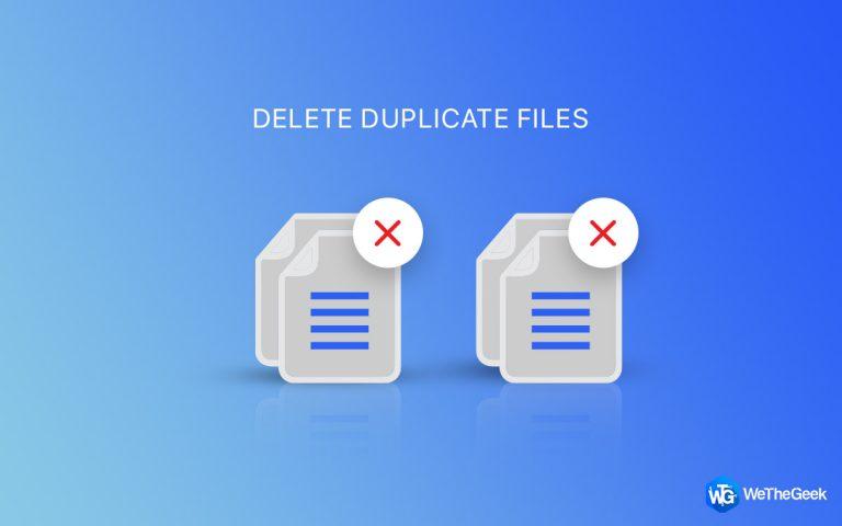 Как удалить повторяющиеся файлы в Windows 10 для восстановления места на диске