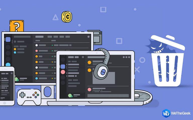 Что такое вредоносное ПО Discord и как его удалить