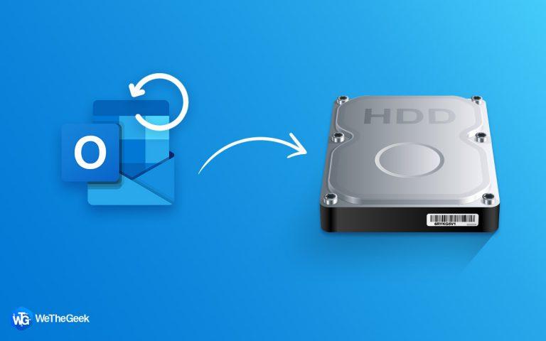 Как автоматически делать резервную копию писем Outlook на жесткий диск?