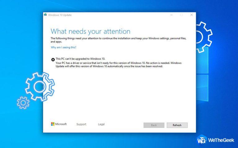 Этот компьютер не может быть обновлен до Windows 10 Ошибка