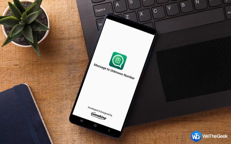Как отправлять сообщения WhatsApp без сохранения номера?