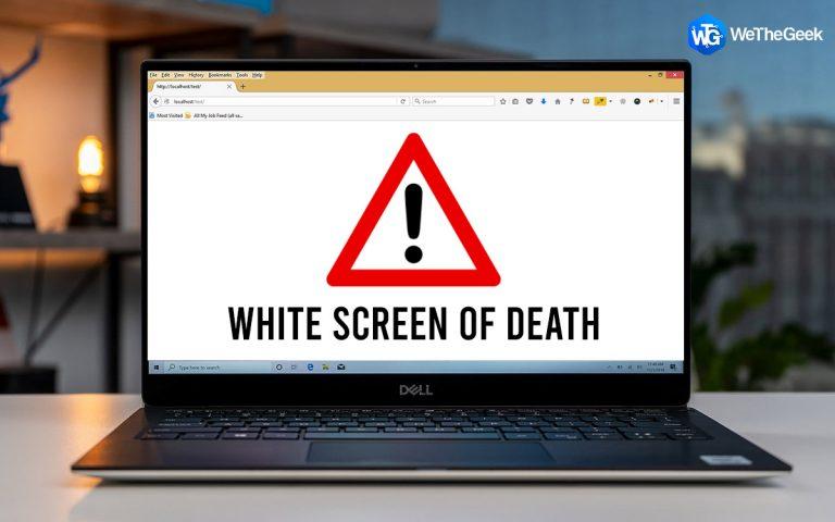 Белый экран смерти в Windows 10?  Как это исправить?