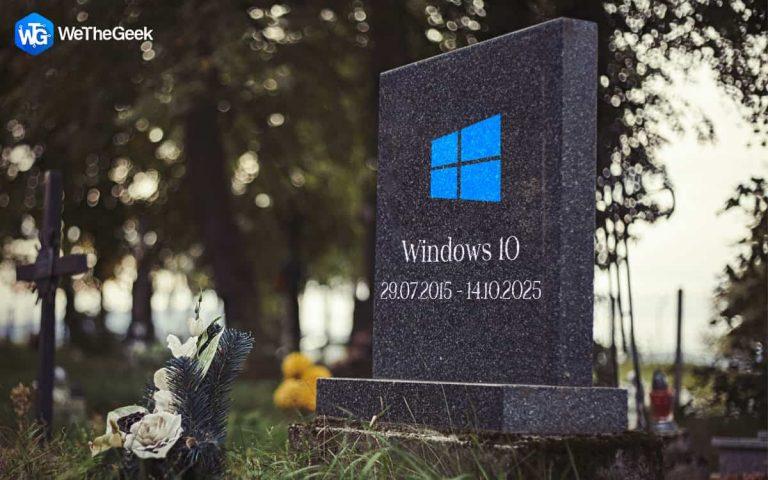 Windows 10 будет выведена из эксплуатации в 2025 году: что нас ждет в будущем?