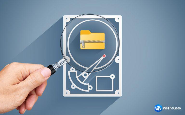 Как найти сжатую zip-папку на жестком диске?