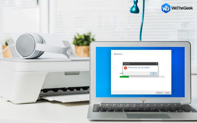 Как исправить ошибку пакета драйверов принтера не удается установить