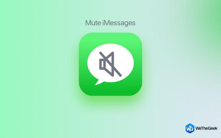 Как отключить звук сообщений на Mac?