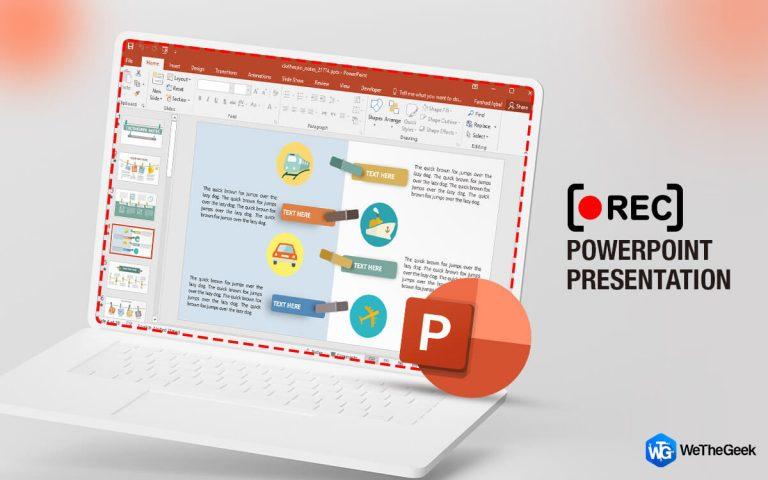 Как записать презентацию PowerPoint в Windows?