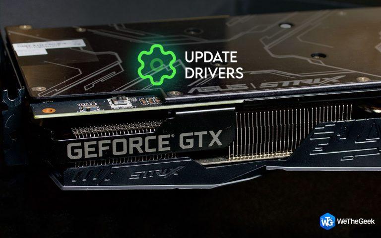 Как быстро и легко обновить драйвер GTX 1660