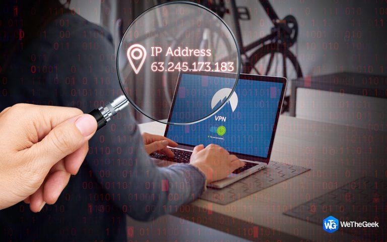 Можно ли отслеживать с помощью VPN?
