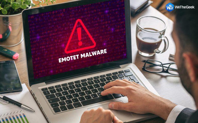 Что такое вредоносное ПО Emotet и как удалить его с Mac (2021 г.)